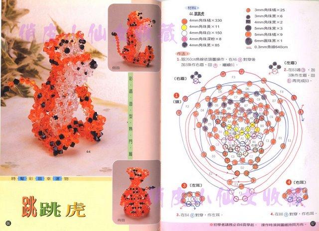 Плетение из бисера бабочек