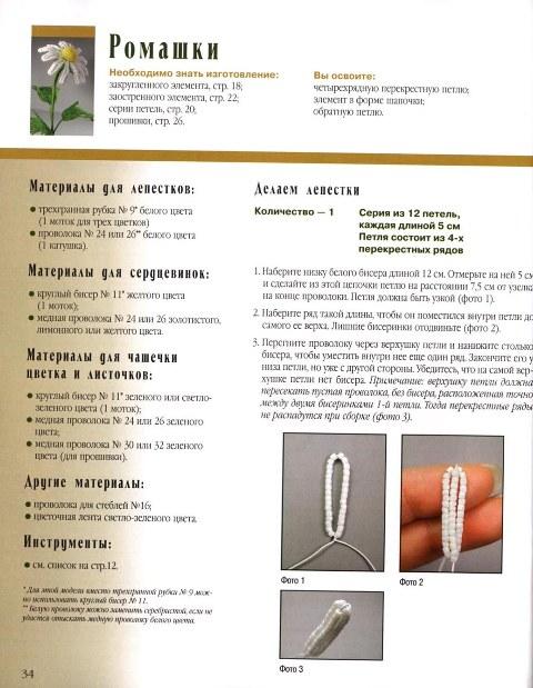 """"""",""""2312.ucoz.ru"""