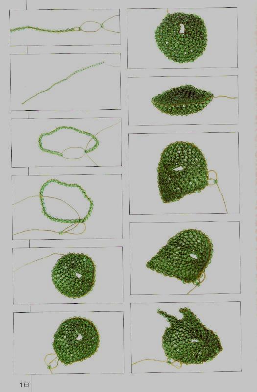 цветы из бисера схемы - роза и лист - База схем.