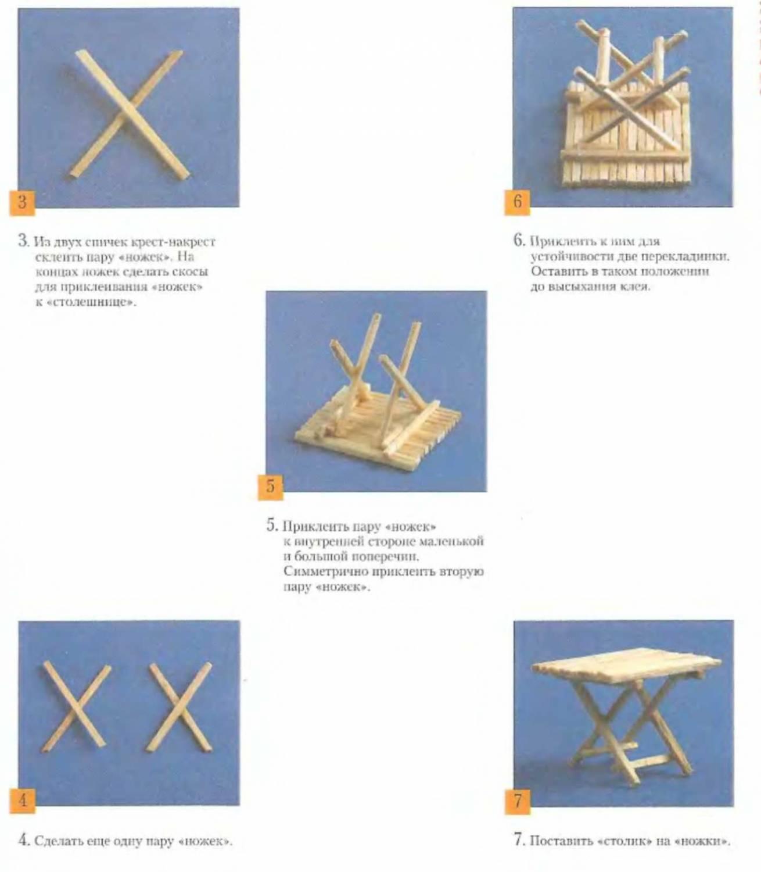 Схемы простых и легких поделок из спичек для начинающих