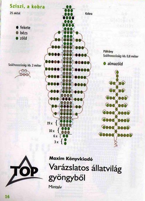 схема змеи из бисера - Схемы.